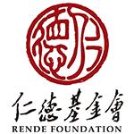上海仁德基金会